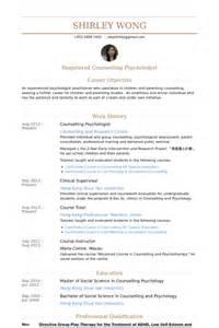 psychology cv template psychologist resume sles visualcv resume sles database