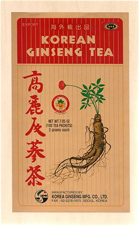 Korean Ginseng Tea ginseng tea korean c