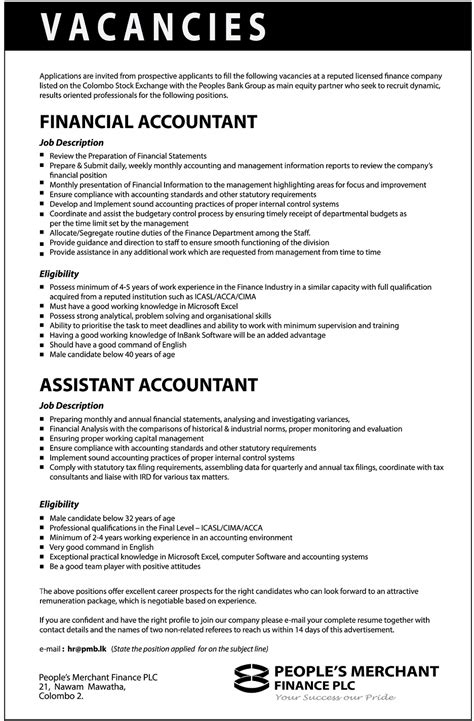 financial accountant assistant accountant