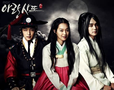 lee seung gi royal blood arang and the magistrate by jaevawnee on deviantart