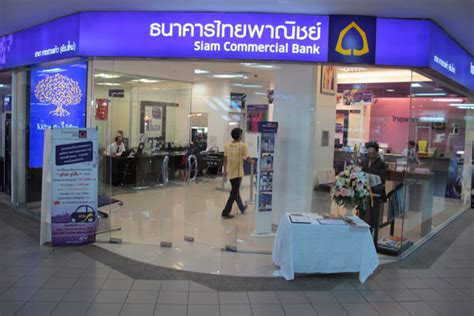 siam commercial bank exchange siam commercial bank kad suan kaew chiang mai