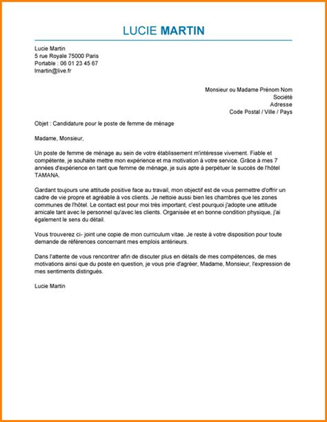 Exemple De Lettre De Motivation Serveuse 10 Exemple Lettre De Motivation Restauration Exemple Lettres