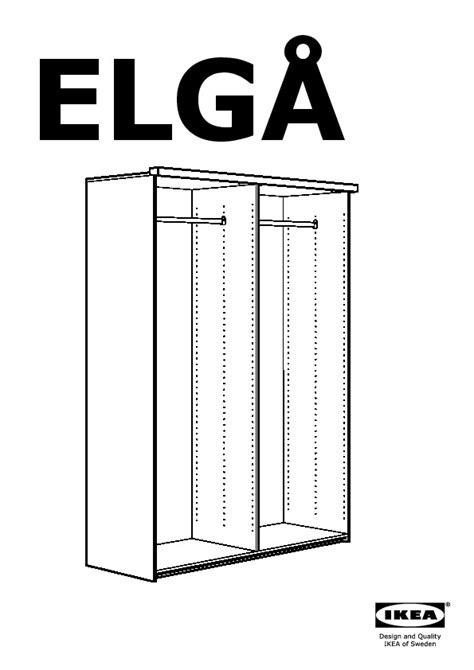 elga ikea wardrobe elg 197 wardrobe with 2 sliding doors white aneboda white