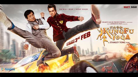 upcoming film jackie chan movies 2017
