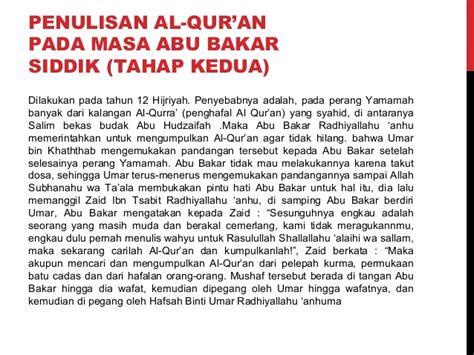 donald trump mau bakar al quran bab 6 sumber sumber hukum islam2