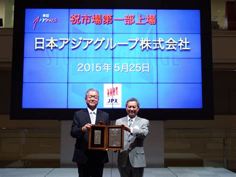 tokyo stock exchange 1st section change our stock market listing to the first section of