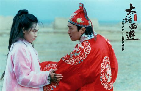china film insider the thousand faces of dunjia china film insider