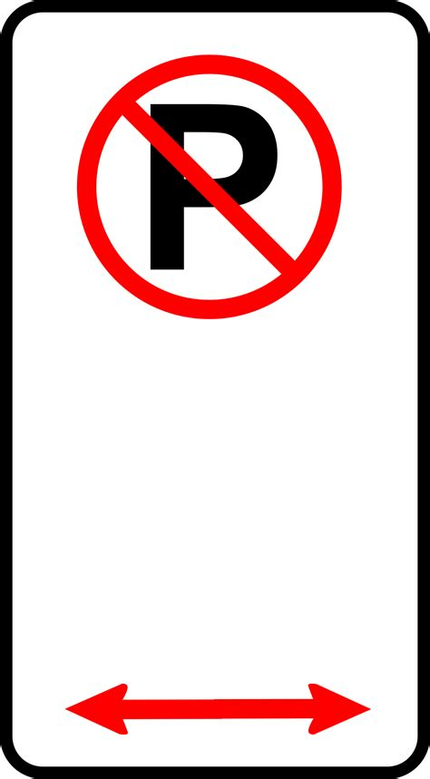 no parking sign template clipart best