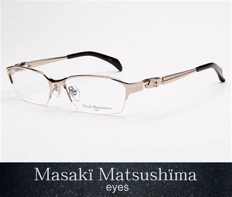 compare prices on masaki matsushima eyeglasses