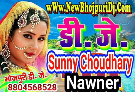 dj jagat raj remix mp3 download last added files newbhojpuridj com dj ravi dj ravi