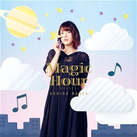 film magic hour film magic hour 楽天ブックス magic hour 内田真礼 4988013117310 cd