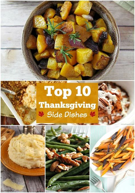 best thanksgiving side dishes 423 best thanksgiving images on pinterest thanksgiving