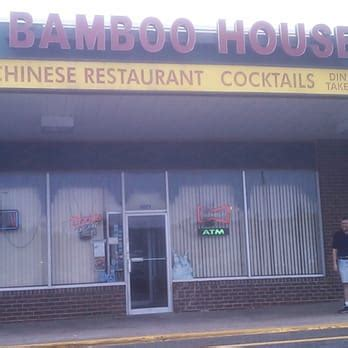 bamboo house 13 reviews 2223 northton st