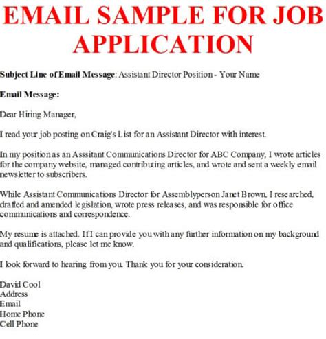 email format to apply for a job business letter exle
