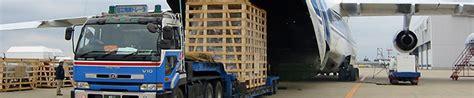 air freight hitachi transport system