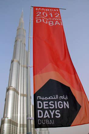 design magazine dubai design days dubai 2012 design wallpaper magazine