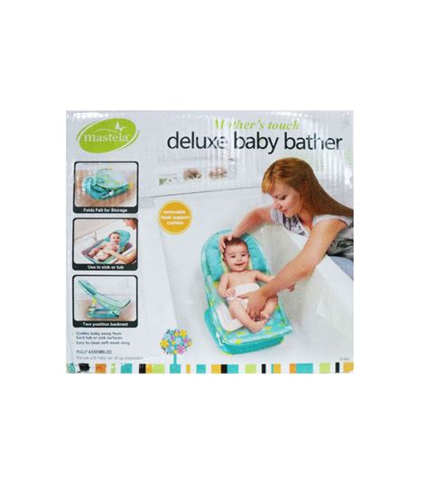 mastela deluxe baby bather green with removable