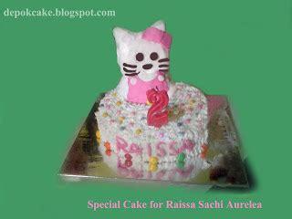 Kue Ulang Tahun Ukuran 22cm Rp 150 000 depok cake kue ulang tahun anak