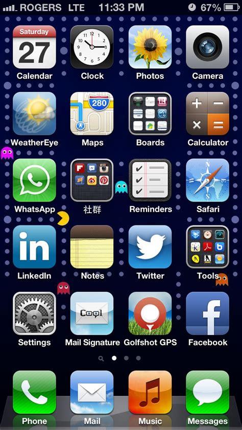 best iphone 5 home screen wallpaper technology