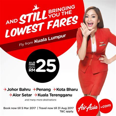 airasia voucher airasia 大减价促销 最低从rm25起 lc 小傢伙綜合網
