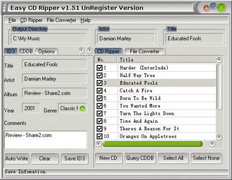 wav to mp3 converter exe download برامجي تجدونها هنا متجدده كل اسبوع الصفحة 3 مركز