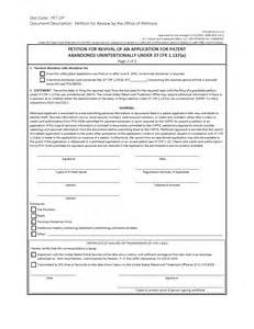 Of At Application 711 Abandonment Of Patent Application