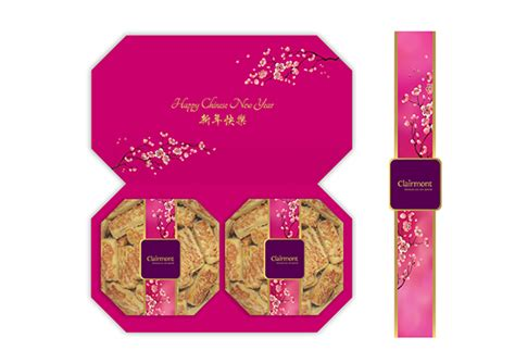 new year packaging new year packaging on behance