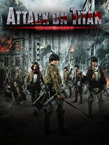 amazoncom attack  titan  action  part