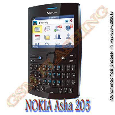 download themes for mobile nokia asha 205 nokia asha 205 rm 862 latast version 3 21 flash file gsm