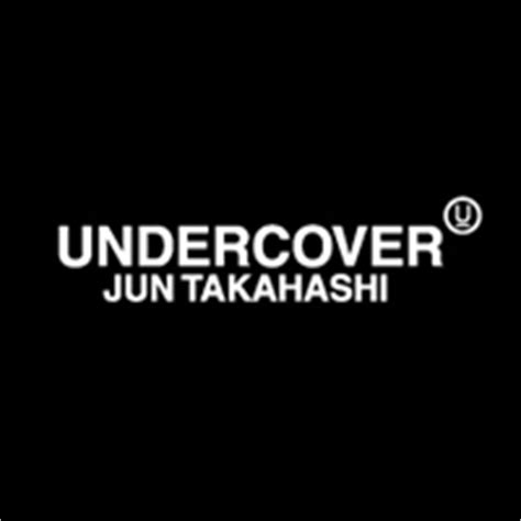 The Undercover Brain Bag By Jun Takashi by Undercover