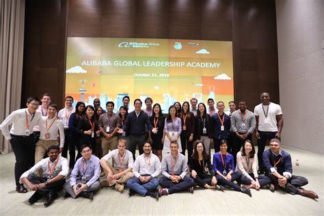 alibaba global leadership academy alibaba s global talent training program gets underway