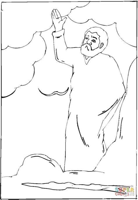 acercando a los ni 241 os a dios diciembre 2010 dibujo delseptimodelacreacion la creaci 243 n de dios