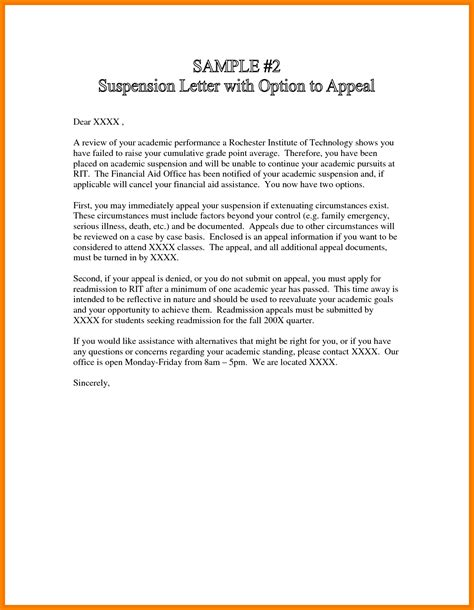College Financial Aid Suspension Appeal Letter 6 Financial Aid Reinstatement Appeal Letter Statement 2017