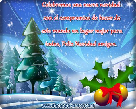 imagenes virtuales de navidad para facebook tarjetas navide 241 as para compartir imagenes de amor bonitas