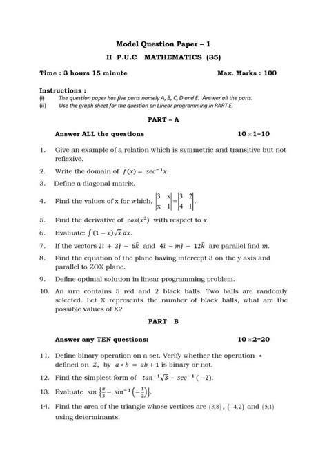 p u supplementary date sheet 2015 2nd puc question papers of maths 2018 2019 studychacha