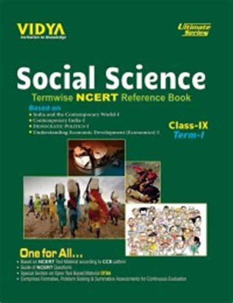 reference book for class 10 ncert text books vidya prakashan mandir p ltd