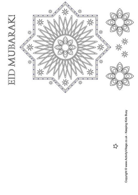 eid card templates eid mubarak colouring card 1