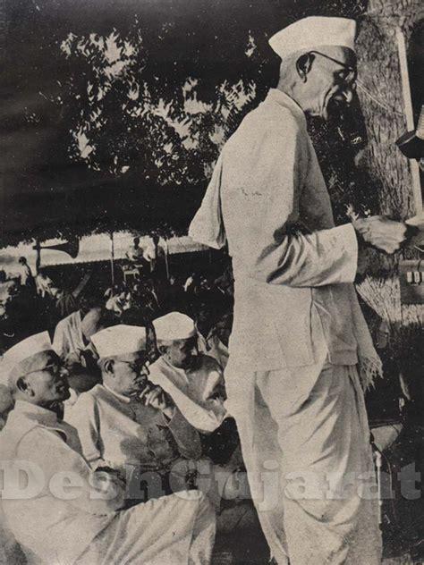 Ravishankar Maharaj Essay In Gujarati by In Picture When Ravishankar Maharaj Inaugurated Gujarat State In 1960 Deshgujarat