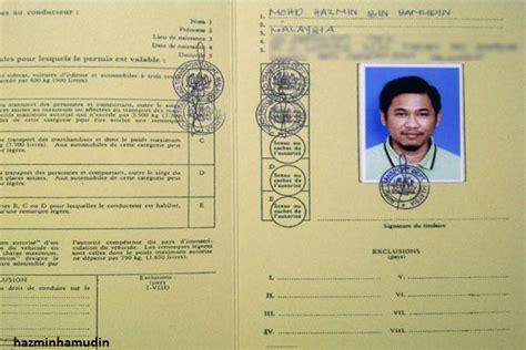 permit memandu antarabangsa