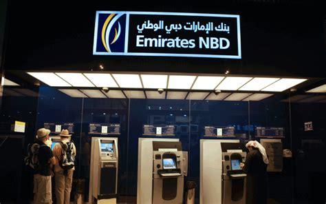 www nbd emirates bank صورة أكبر بنك في دبي من حيث القيمة السوقية المرسال