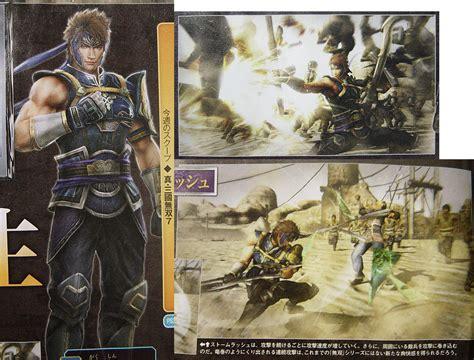 desain lu kristal dynasty warriors 8