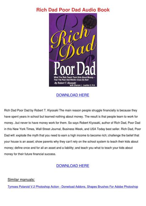 rich poor book report rich poor book report 28 images rich poor book report
