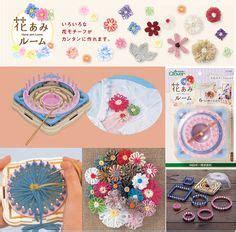 Rajut Minni Ribbon hana ami flower loom mini id19907 crochet renda knitting rajut weaving tenun