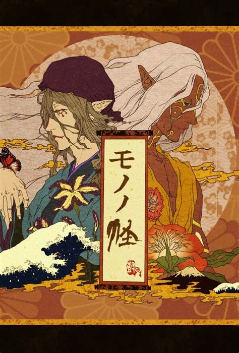 Komik Ayakashi Samurai 2 33 best images about ayakashi japanese classic horror on medicine amaterasu and