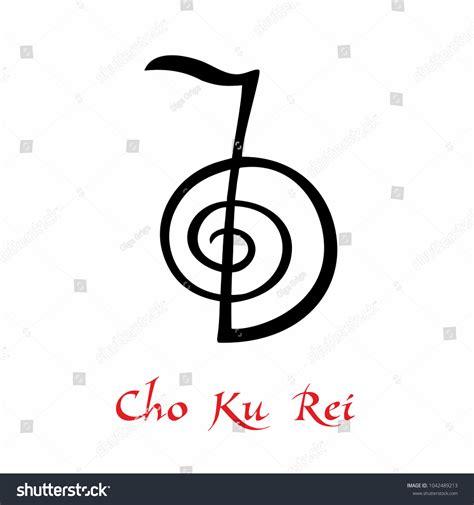 reiki symbols images  traditional usui reiki symbols
