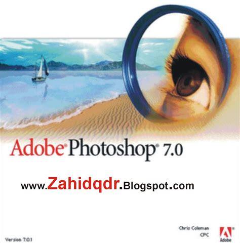 tutorial adobe photoshop 7 0 free download adobe photoshop 7 0 tutorials in urdu for beginners