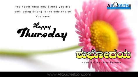 kannada good lins life inspirational quotes in kannada wallpaper thoughts