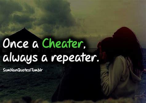 Love Cheat Pics | cheating love quotes quotesgram