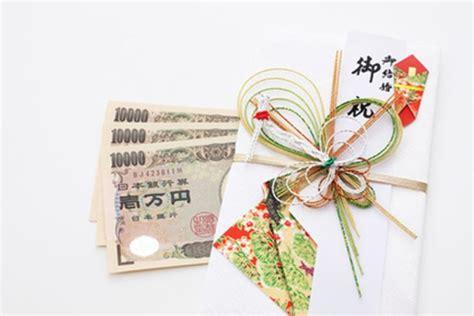 Wedding Gift Not Attending by Wedding Gift Etiquette Not Attending Gift Ftempo
