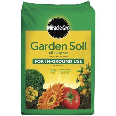 purpose garden soil cf walmartcom